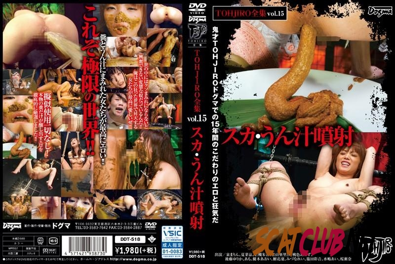 DDT-518 TOHJIRO complete works scat, vomit and juice injection enema [2018 | 1.35 GB] (045.1511_DDT-518 | SD)