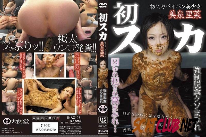 INAX-003 Yoshizumi Rina forced to defecation and covered feces [2018 | 1.69 GB] (175.0947_INAX-003 | SD)