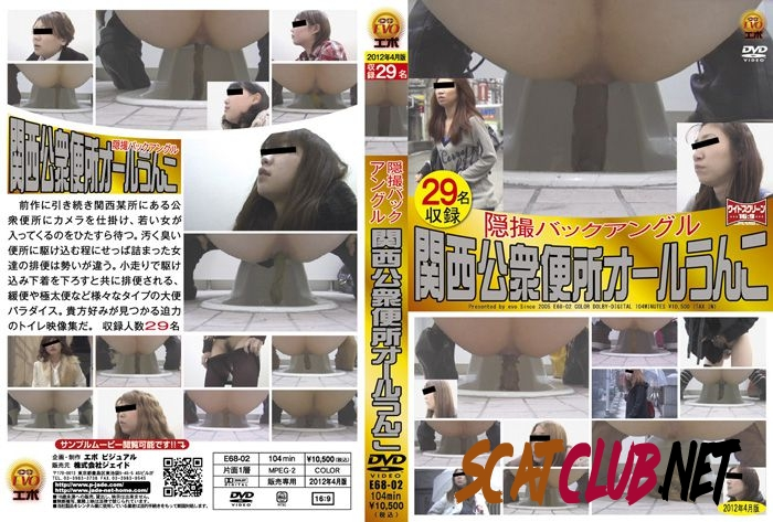 BFET-22 Back view angle defecation on toilet spycam [2018 | 1.15 GB] (039.0633_BFET-22 | SD)