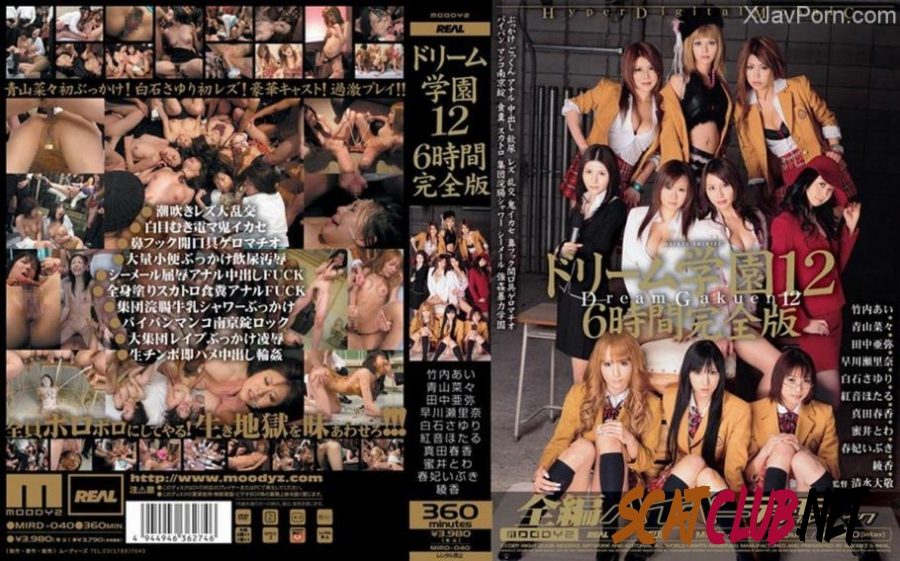 [MIRD-040] ドリーム学園 12 Nana Aoyama その他レズ Lesbian 中出し フェラ・手コキ スカトロ 嘔吐 Haruka Sanada Other Anal 飲尿 蜜井とわ Bloomers 田中亜弥 Torture 制服 Vomiting [2018 | 1.87 GB] (056.MIRD-040A | SD)