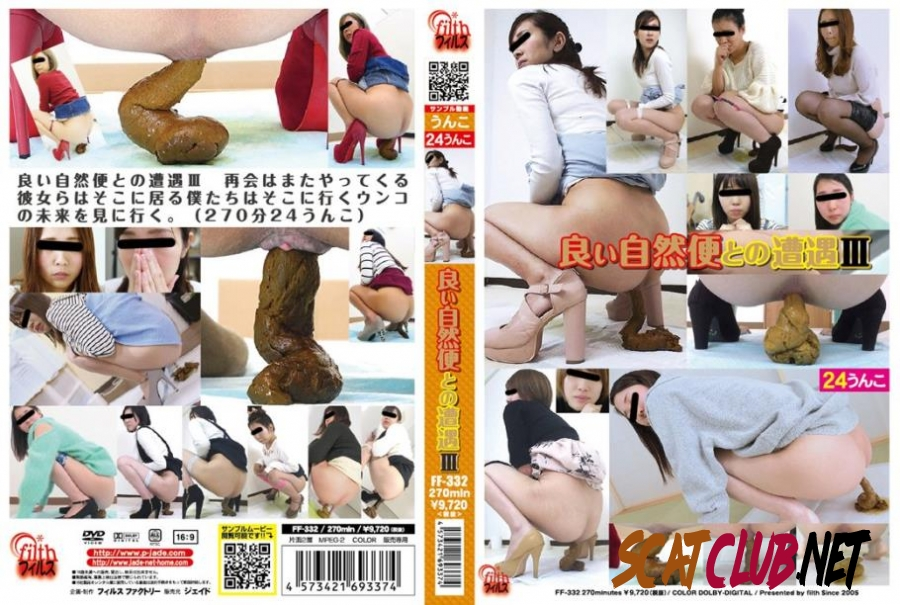 FF-332 良い自然便との遭遇 Close-up of Shit and Piss Deep Vagina [2019 | 9.65 GB] (6.1898_FF-332 | FullHD)