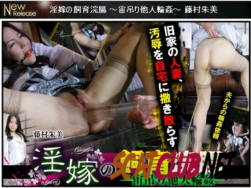 SMM-e0350 無修正ボンデージ浣腸 Bondage Enema Uncensored [2020 | 762 MB] (4.2796_SMM-e0350 | SD)