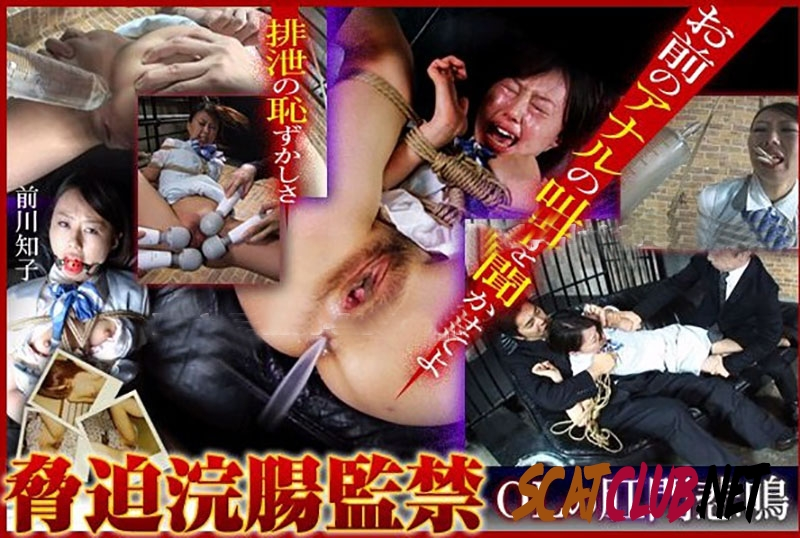SMM-e0369 Bondage Enema Uncensored 無修正ボンデージ浣腸 [2020 | 790 MB] (4.2803_SMM-e0369 | SD)