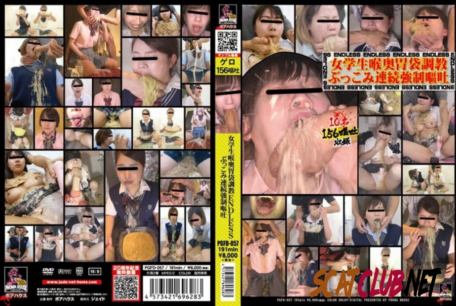 PGFD-057 アマチュアは吐く Continuous Forced Vomiting Documentary [2020 | 6.27 GB] (4.2833_PGFD-057 | FullHD)