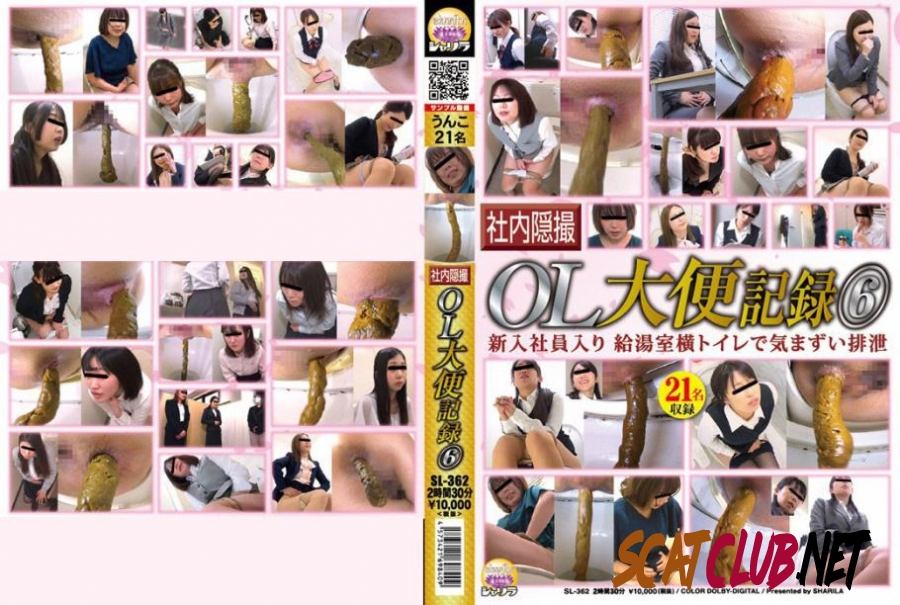SL-362 Office Lady Scat Record オ糞記録 [2020 | 4.85 GB] (5.2948_SL-362 | FullHD)