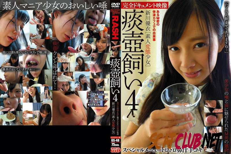GS-48 Beautiful Girl Gives off Snot and Drool 美しいです女の子与えますオフ [2020 | 877 MB] (4.2954_GS-48 | SD)
