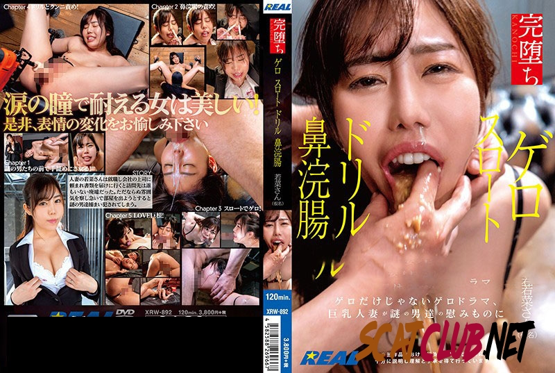 XRW-892 Completely Fallen Gero, Vomit Blowjob [2020 | 2.63 GB] (1.3377_XRW-892 | FullHD)
