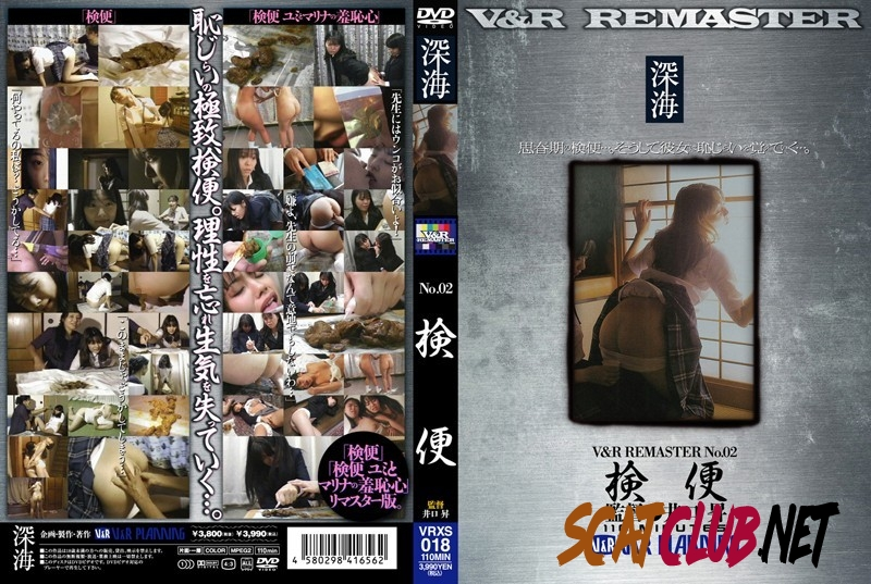 VRXS-018 Humiliation, Other Fetish, Defecation 凌辱,その他フェチ,排便 [2020 | 1.33 GB] (4.3710_VRXS-018 | SD)